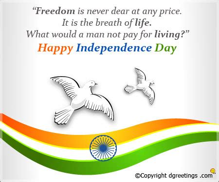 independence day quotes   august quotes