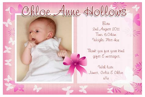 templates for birth announcements for a baby girl baby girl announcement quotes quotesgram
