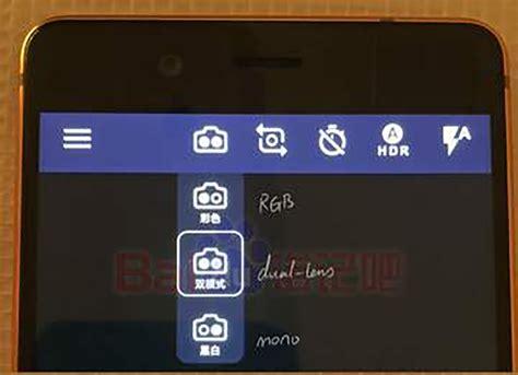 Hp Nokia Kamera Depan nokia 8 bakal jadi smartphone selfie dengan kamera depan