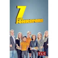 Baby steps season 2 episode 7 myideasbedroom com