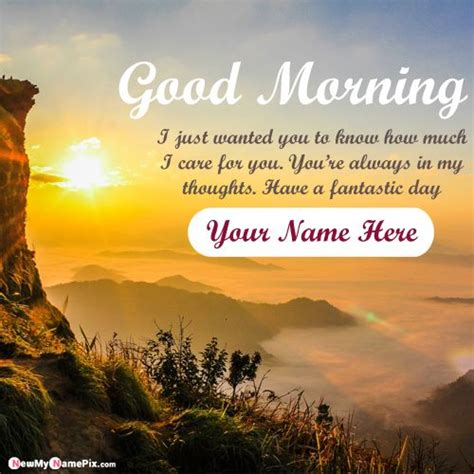 good morning beautiful message   wishes