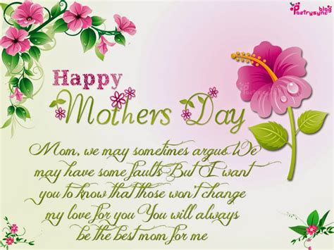 day sms happy mothers day wishes sms message with ecard photo