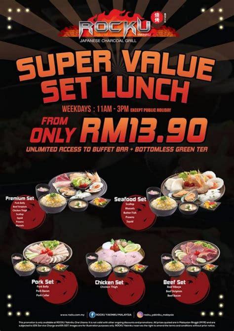 super  set lunch  rocku  utama malaysian foodie