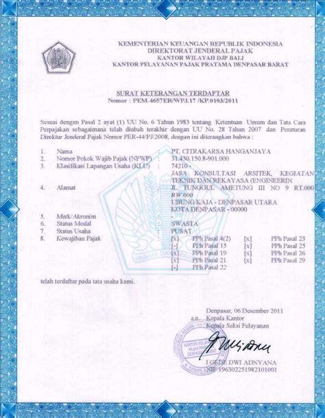 notes of aries andrianto pengantar bisnis informatika
