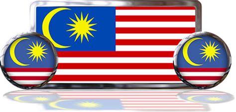 wallpaper cartoon malaysia free animated malaysia flag gifs clipart