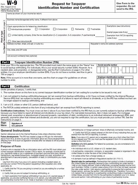 Printable W 9 Form 2018