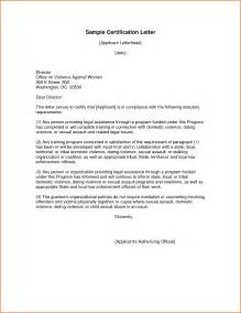 Birth Certification Letter letters request birth certificate letter form how birth certificate