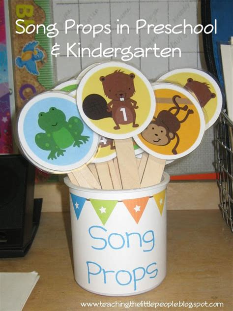 motor boat kid song song props in preschool teaching the little people