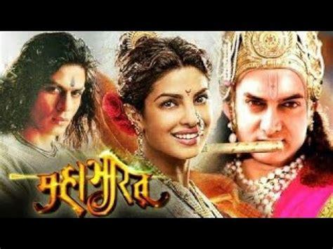 film mahabharata 2017 the mahabharata 2019 teasers and trailer ready next