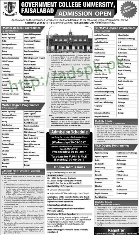 A M Mba Application Deadline by Gcuf New Admissions Test 2017 2018 Eligibility