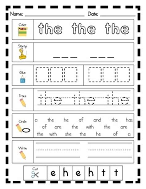 Literacy Center Word Work: Printables for Fry's List of
