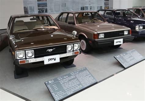 Kia Car Factory 01 Hyundai Pony Photo 1