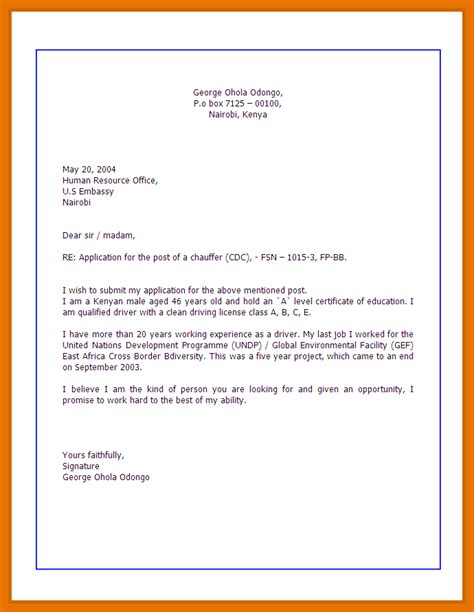 application letter for truck driver position 9 application letter for drivers tech rehab