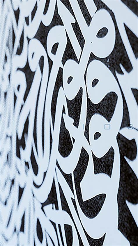 koleksi background warna hijau islami hd