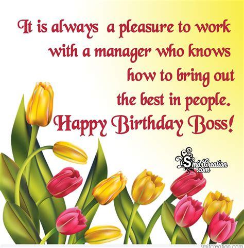 happy birthday boss smitcreation com