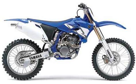 Yamaha Yz250f 2003 2004 Workshop Service Repair Manual