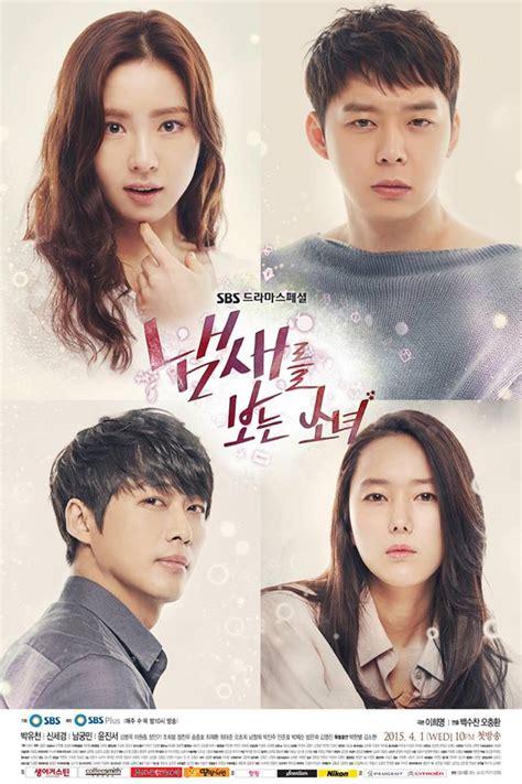 dramacool korean movies 1000 images about korean taiwanese japanese drama on