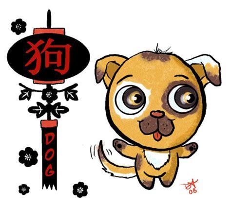 el horoscopo 2016 horscopos in horoscopo chino 2016 el perro esoterismos com
