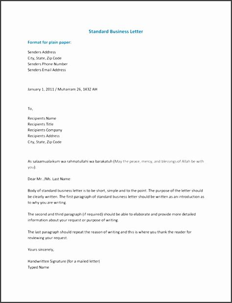 9 Business Introduction Email Templates Sletemplatess Sletemplatess Best Email Introduction Template
