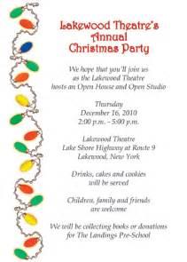 Christmas lights style cpi 07 flat card christmas party invitation