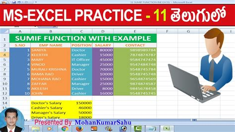 excel 2013 tutorial in telugu 11 sumif function in ms excel excel practice tutorials