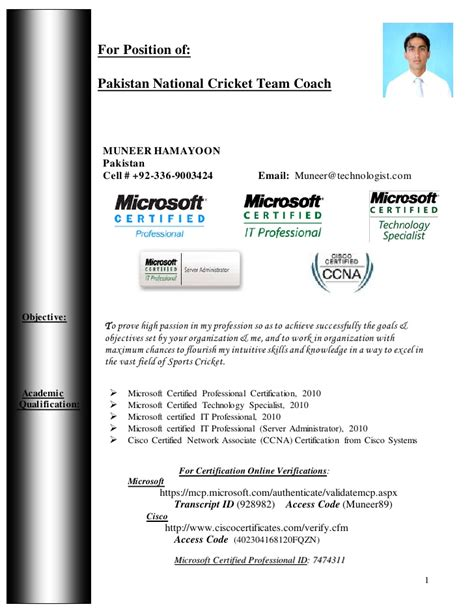 resume format for in pakistan free resume to pakistan cricket board
