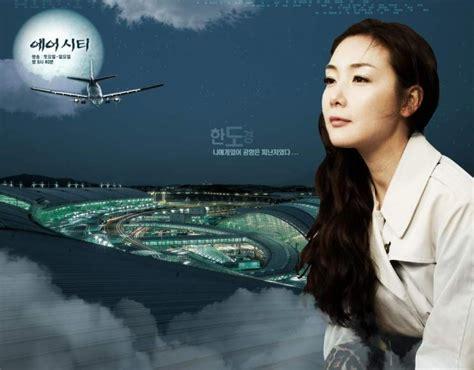 film korea on air air city korean drama 2007 에어 시티 hancinema the