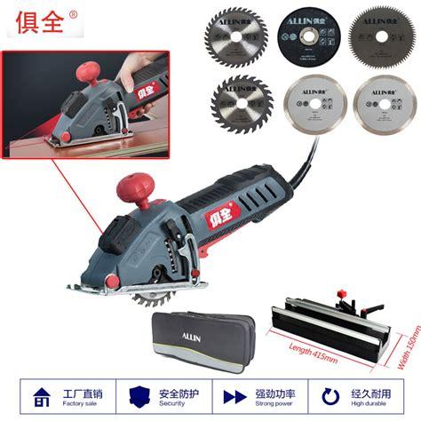 85mm mini electric circular saw 500w diy multifunctional