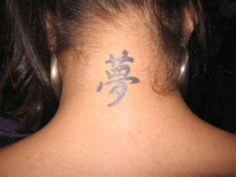asian with english tattoo 25 best ideas about character tattoos on