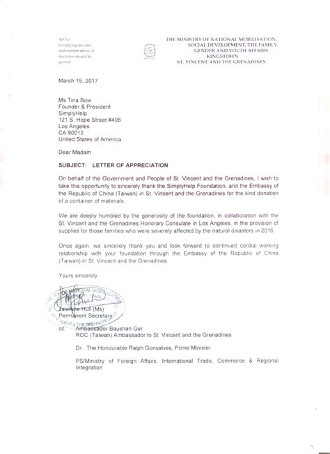 Business Letter Sles In Arabic business letter writing in arabic 28 images pin by