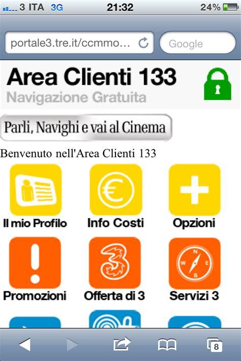 assistenza clienti wind mobile 3 italia restyling per l area clienti mobile mondo3