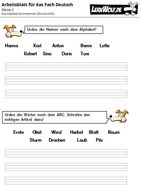 wordpress theme generator kostenlos deutsch arbeitsblatt vorschule 187 deutsch 2 klasse 252 bungen