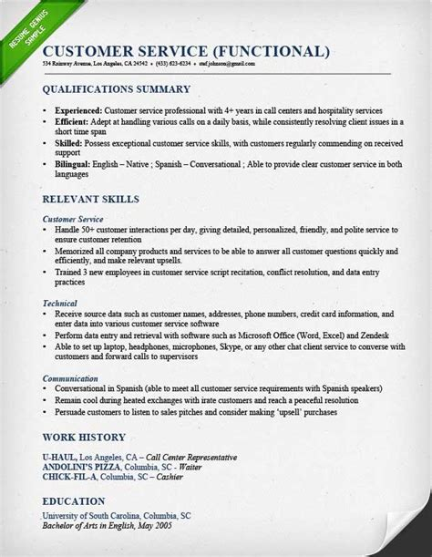 Resume Exles For A Customer Service Functional Resume Sles Writing Guide Rg