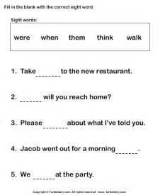 sight words worksheet abitlikethis