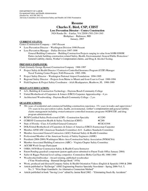 construction resume sle free residential construction resume free resume template
