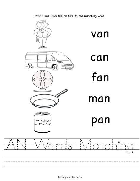words worksheet an words matching worksheet twisty noodle