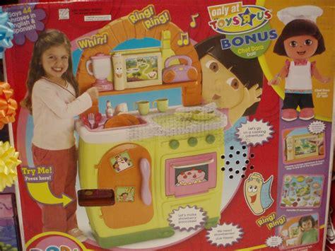 Dora Kitchen Recall by Dora Kitchen Online Kitchen Design Tool