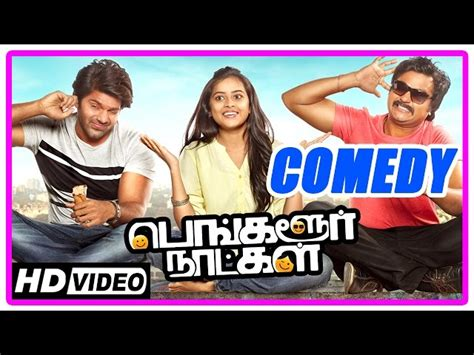comedy film video song bangalore naatkal tamil movie comedy scenes arya bobby