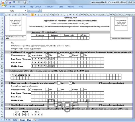 new bir form 1701 excel bir form 1701 new newhairstylesformen2014 com