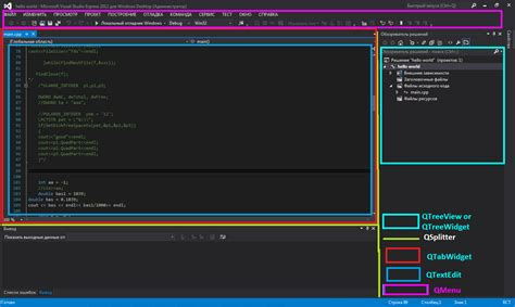 layout qtoolbar qt which widget is used in visual studio s central