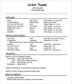 Exle Of Actor Resume by Acting Resume Template 2017 Learnhowtoloseweight Net