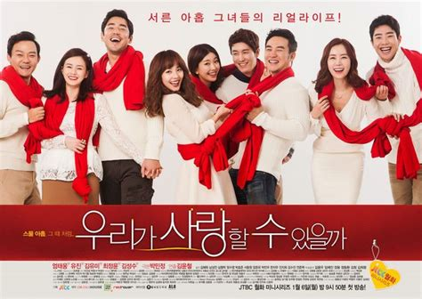 film korea terbaru 2014 full love season can we love korean drama 2014 우리가 사랑할 수 있을까