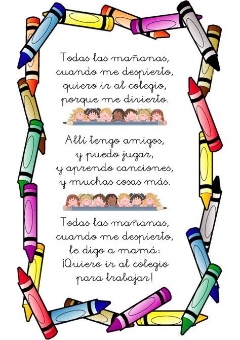 leer libro e o sol nasce sempre fiesta the sun also rises en linea gratis 54 poemas cortos para ni 241 os 187 poesias infant 237 les bonitas parani 241 os org