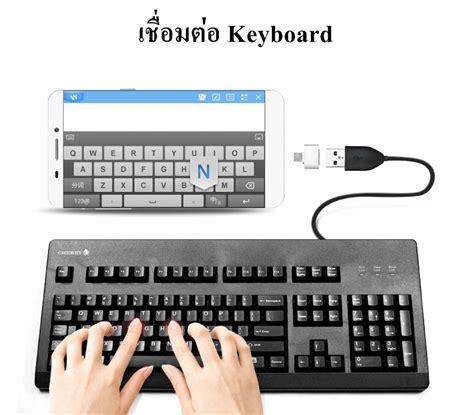 Original Product Otg Usb Type C Remax remax otg type c micro usb flash dri end 4 12 2019 5 24 pm
