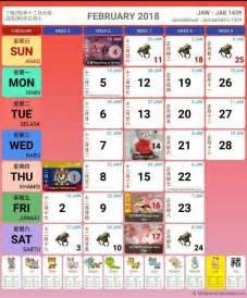 Kalendar 2018 Malaysia Kalendar 2018 Cuti Umum Dan Hari Kelepasan Am 2018 Negaraku