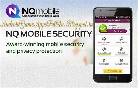 nq mobile security premium apk version nq mobile security antivirus v7 0 08 00 premium apk