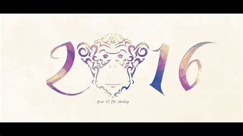 new year song gong xi gong xi 2016 new year song 2016 新年快乐 2016 gong xi cai