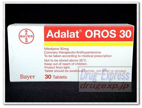 Adalat Oros 30mg Harga Box express shop adalat oros tablets 30mg