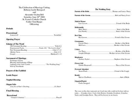 church wedding ceremony program sample templates resume