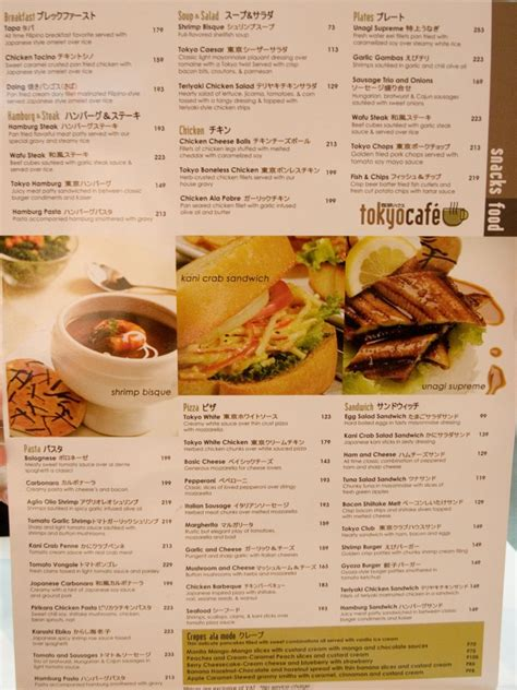 Tokyo Table Menu by Tokyo Cafe